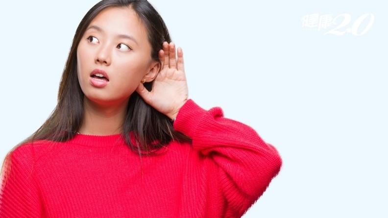 突發性耳聾別慌!中藥調理+針灸治療 聽力恢復效果佳
