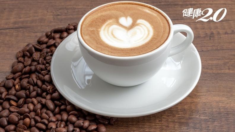喝咖啡會心悸、骨鬆?營養師破解6大迷思 教你健康喝