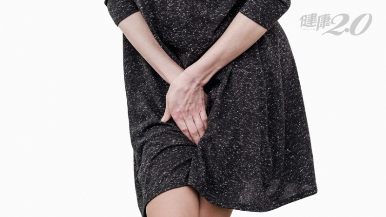 咳嗽、大笑就漏尿 中醫從3種體質調養 改善尿失禁