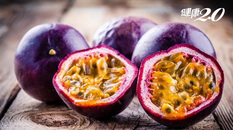 「水果藥王」百香果!大勝木瓜、香蕉 可通便、防癌、降血壓