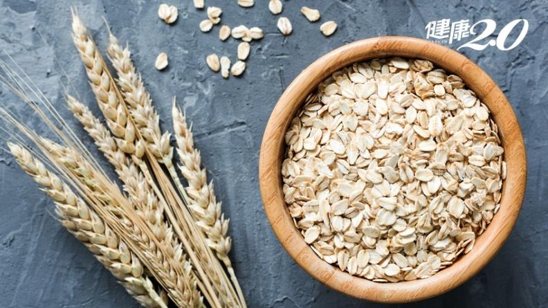 想要減脂、改善脂肪肝?營養師大推高纖全穀「燕麥」 調節血糖又助減重