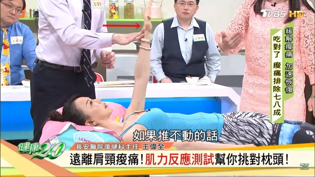 枕頭高度怎麼挑才不痠痛?2項肌力測試做決定