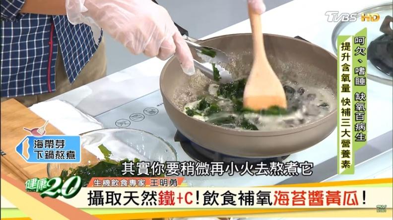 「鐵質之王」紫菜補血又潤腸!自製百搭海苔醬 促血循、提升精氣神