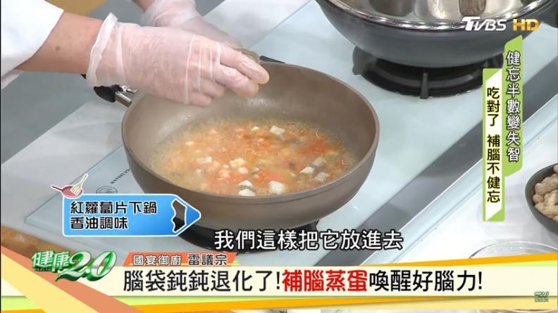 吃蛋活化腦細胞!國宴御廚公開「超完美滑嫩蒸蛋技巧」