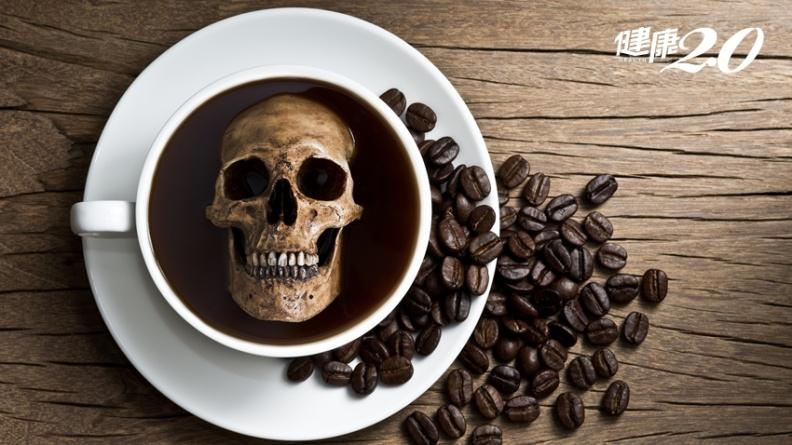 只喝咖啡、茶不喝水 傷心、傷腦也傷眼!