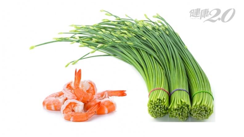 蝦子韭菜絕配!補鈣、補鐵 助大腦發育