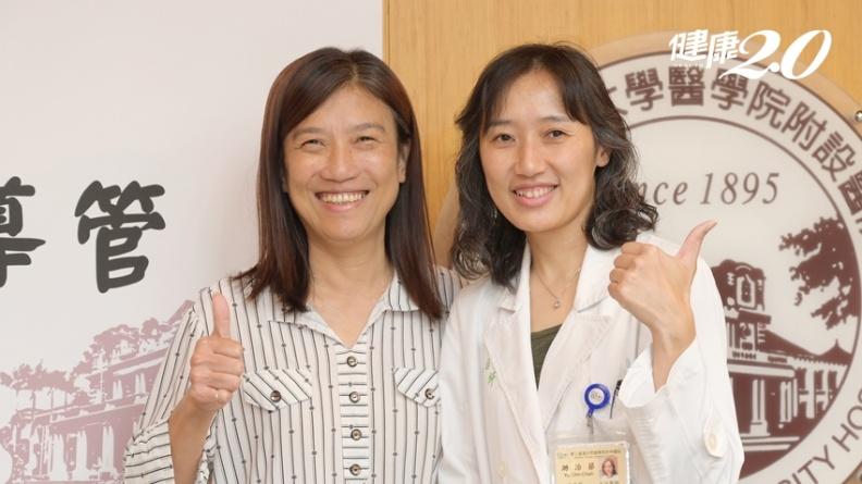 心臟亂跳不用忍!零輻射3D心導管電燒手術 心律不整無復發
