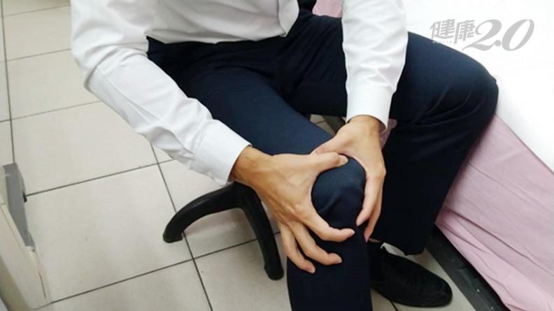 膝蓋疼可能不是退化性關節炎!台大醫師教2招預防肌少症