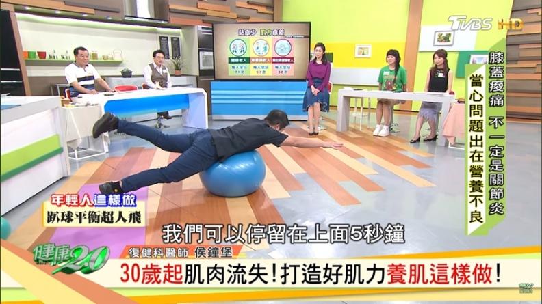 5秒練肌力!4招養肌運動 練平衡感、預防跌倒