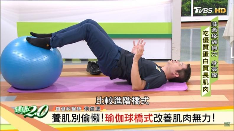 45歲必吃3大營養素 預防骨鬆、肌少症、心血管疾病