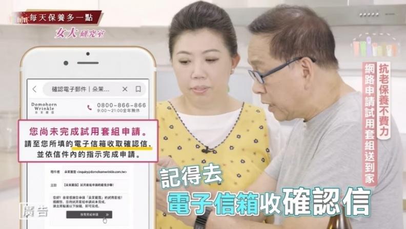 網路申請來自熊本試用套組 在家就能輕鬆保養抗老