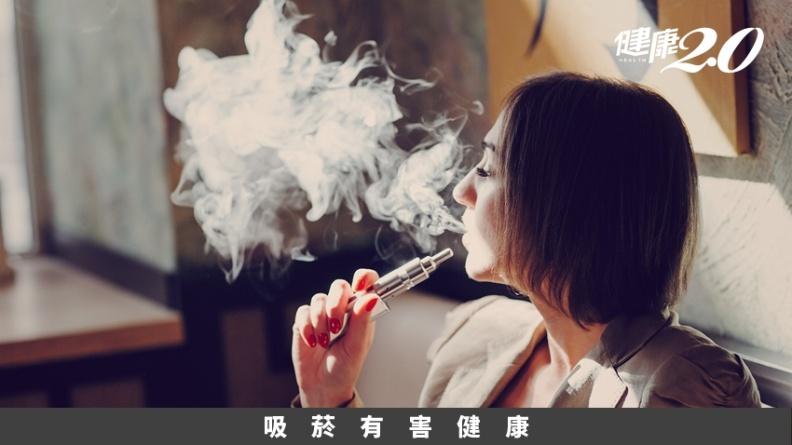 電子菸會致癌?最新研究報告出爐 醫:抽電子菸更容易接觸紙菸