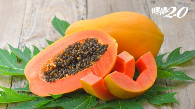 「水果之皇」木瓜!維生素C是蘋果48倍 抗發炎、防癌、潤腸又通便