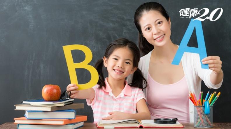 父母英語不夠好怎麼能教孩子?4招熱愛語言學習