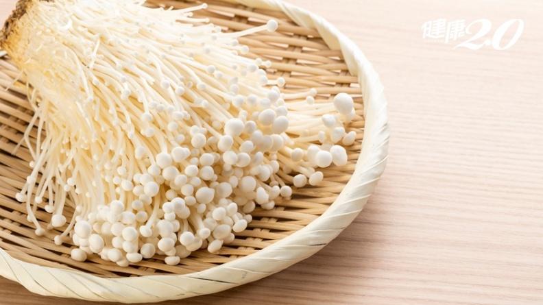 「營養寶庫」金針菇!保肝、減脂、活腦、抗氧化 4種人要多吃