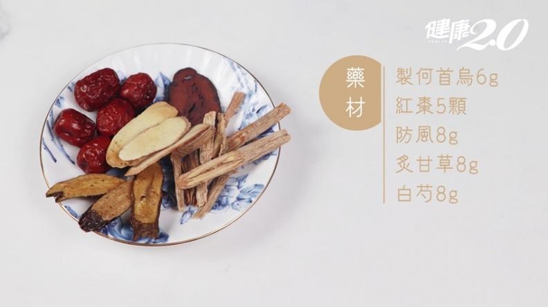 立冬不必大燉補 「首烏紅棗茶」+三穴位 補腎防過敏,解手腳冰冷