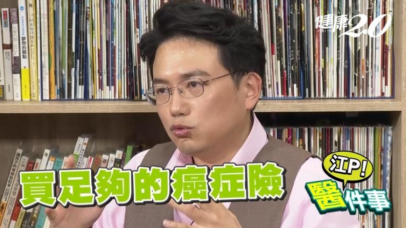 「我想要救她…」他救癌妻不惜傾家盪產!江坤俊告訴你醫療保險怎麼買