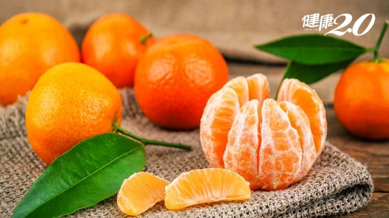 橘子正盛產 眼睛乾澀、易乾咳 吃橘子解燥超有效