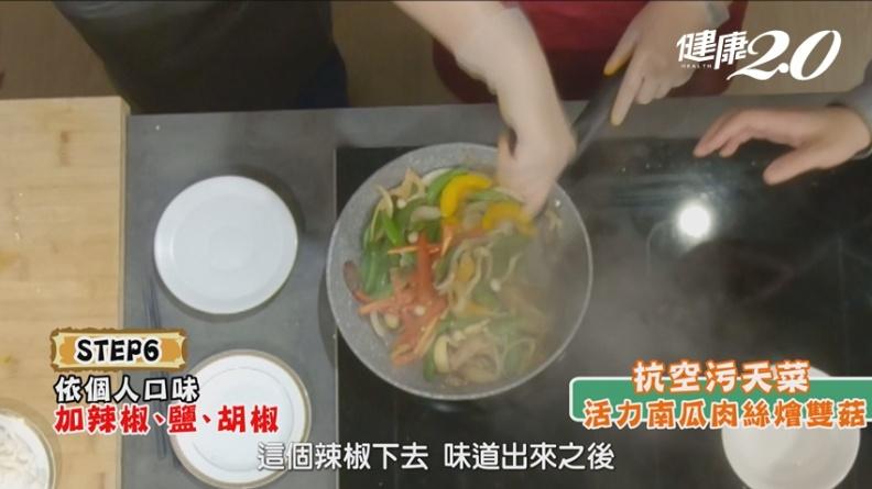 「超級食物」南瓜!江坤俊大推這道料理 提升免疫力、對抗空污