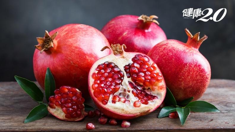 最強護心水果!「抗氧化之王」紅石榴 5種人要多吃逆轉心血管疾病