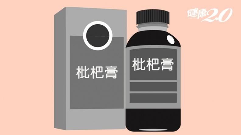 喉嚨不舒服喝枇杷膏?6種狀況不適合