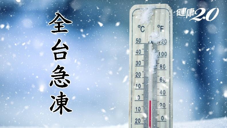 低溫下探10度!流感來勢洶洶 併發3症狀當心是肺炎