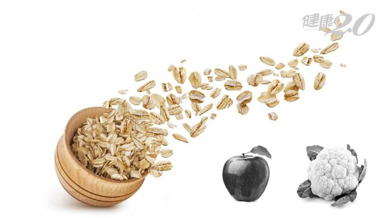 「燕麥」膳食纖維最豐富!4招防肥胖、大腸癌、失智症