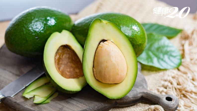 「超級食物」酪梨!1種吃法減脂加倍瘦、高維生素C延緩老化