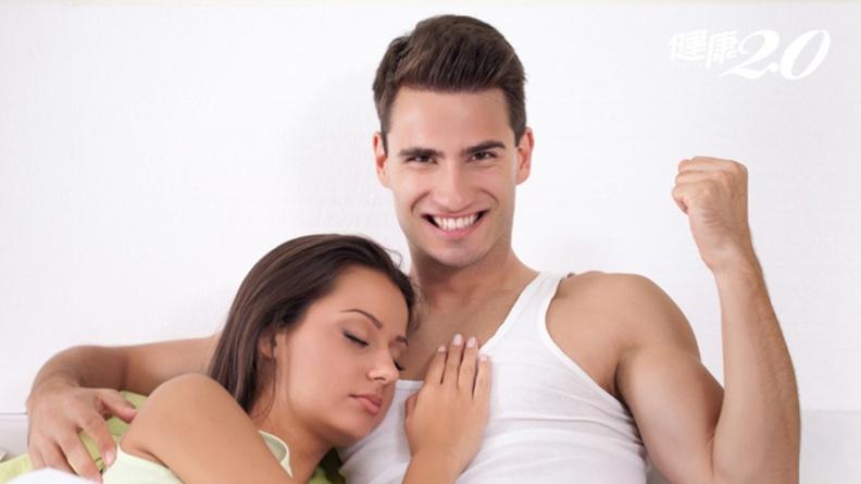 性愛比妳想像的更重要!性高潮讓男人獲得內心最深處的撫慰