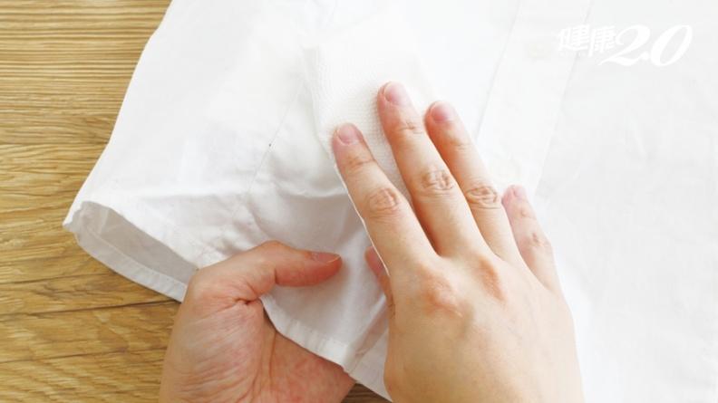 跨年穿白衣弄髒怎麼辦?5招急救神技快學起來