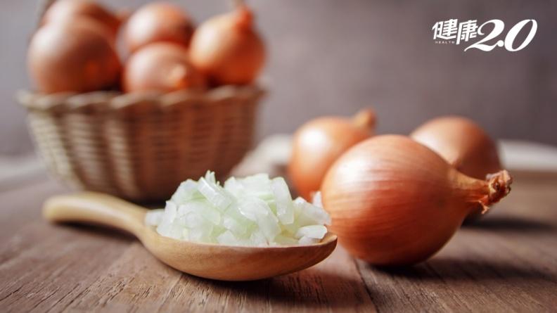 「蔬菜皇后」洋蔥防三高!控糖、強化血管、降膽固醇