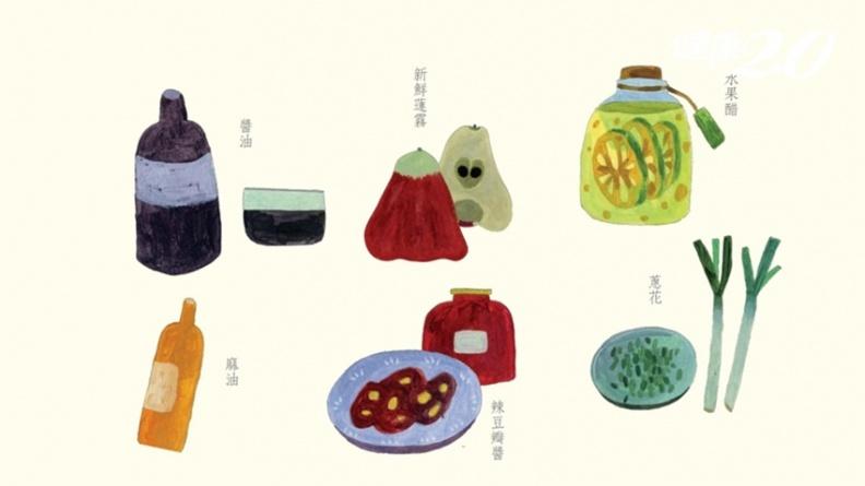 小寒吃黑珍珠養生!「水果皇帝」蓮霧 1種吃法清熱解毒、預防便祕