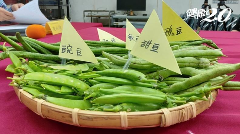 豆菜最容易殘留農藥!專家4建議教你不吃毒