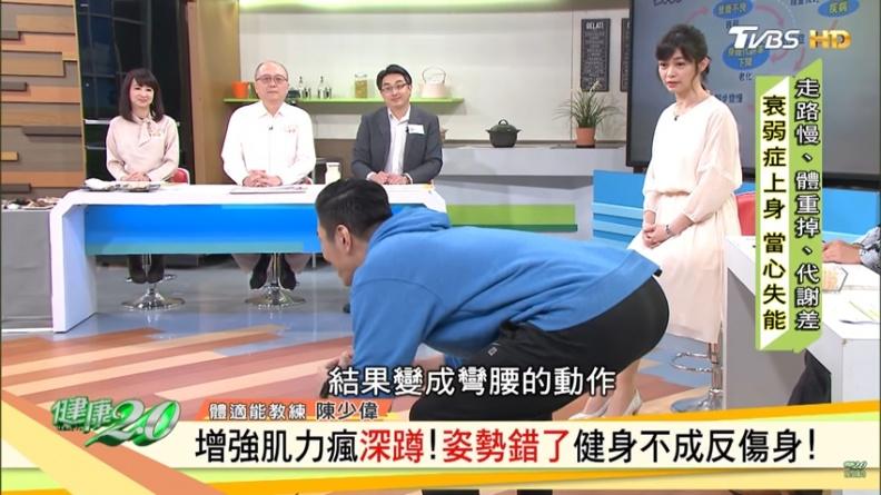 深蹲做錯傷膝、傷腰!1個動作強化骨質肌肉 預防肌少、骨鬆症