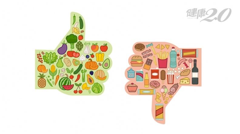 9大體質你是哪種?醫師公開食物宜忌養生 改善體質病痛不來