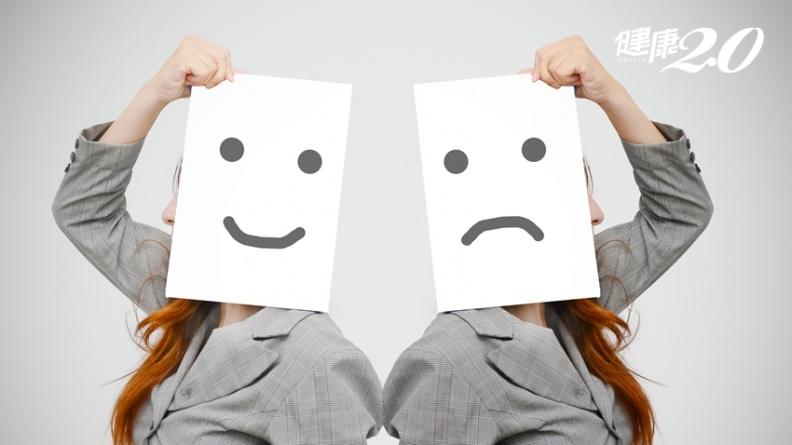 當你私事被公開卻不想傷和氣?3種處理方式巧妙回擊