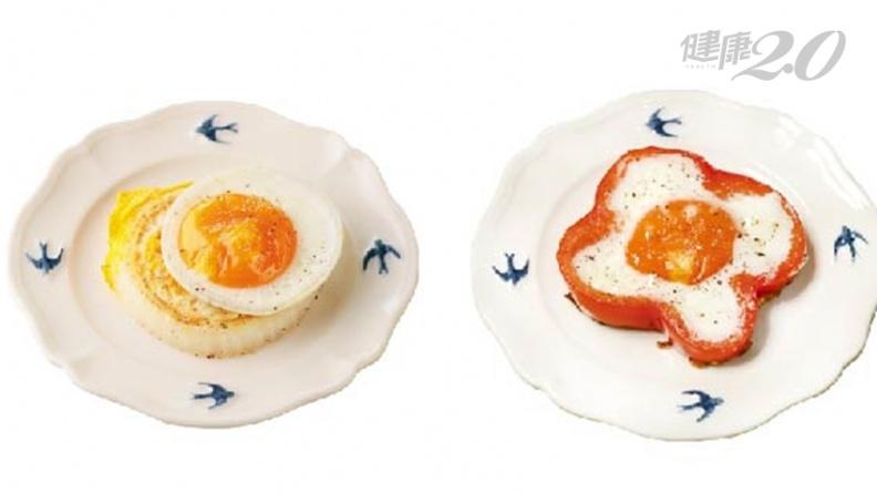 1個妙招煎出完美荷包蛋!2種吃法為健康加分