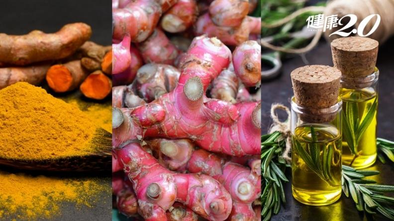 薑黃、紅薑、精油 可以預防新冠肺炎?