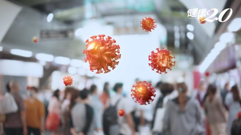 「佛系防疫」感染人數越多越好?台大公衛學者曝「群體免疫真相」 正確對抗新冠肺炎