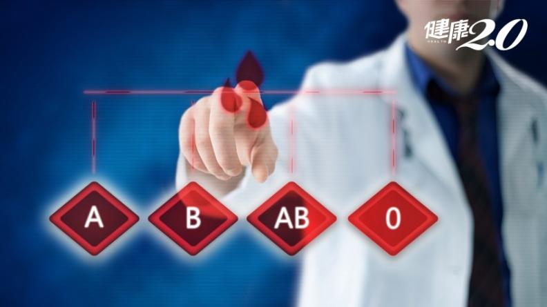 A型血型最容易變成新冠肺炎感染者? 專家分析可能性,強調現階段最需這麼做