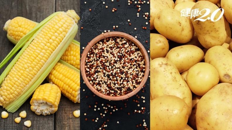 玉米、藜麥、馬鈴薯真的是好食物?美國權威營養學醫師:生病源頭可能是「它」