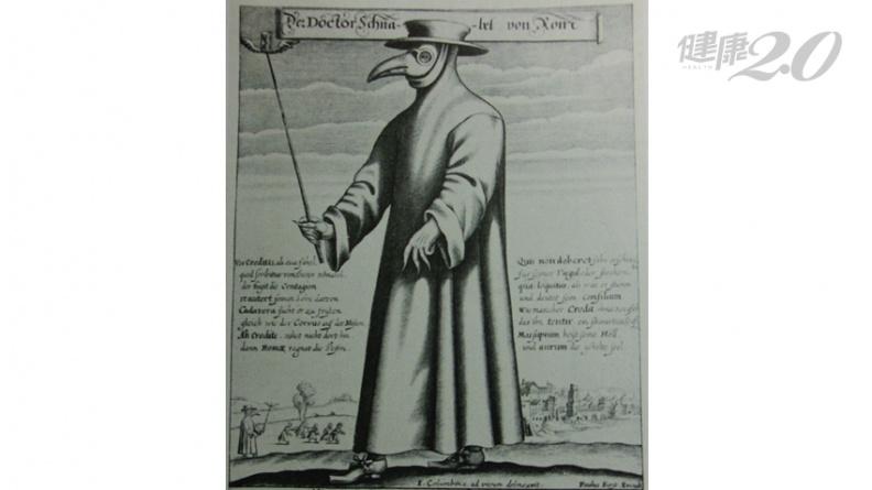世界上第一套防護衣!中世紀名醫發明「鳥人裝」對抗瘟疫