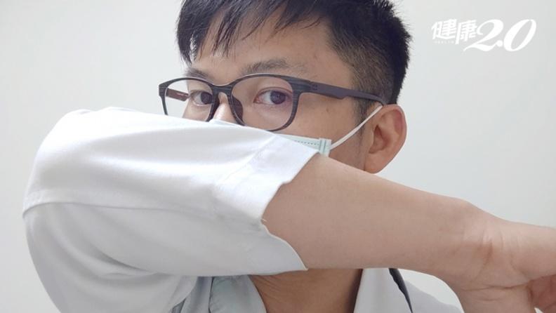 預防新冠肺炎什麼事必須做、不該做?急診醫師教你一定要知道的居家急救
