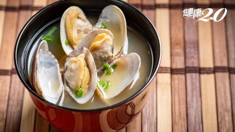 貝類驚人營養不在肉!日本國寶級料理家推「蛤蜊蔬菜湯」 滋養大腦、加速術後身體復原