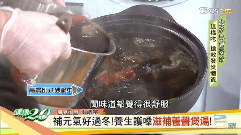烏骨雞這樣煮養生護嗓!國宴御廚傳授1秘訣 煮出好喝的「滋補養聲煲湯」