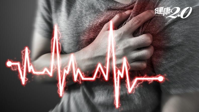 心血管疾病染新冠肺炎致死率高5倍!醫師教你1招保護心臟 預防心肌梗塞復發