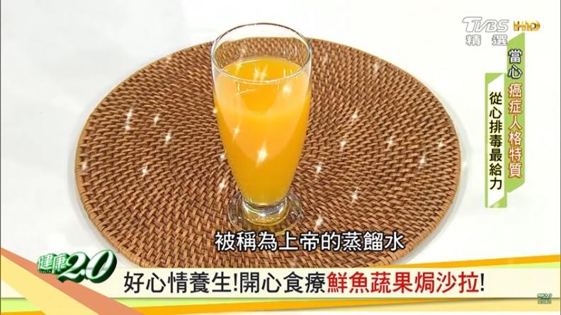 「上帝的蒸餾水」不加糖的柳橙汁!高維生素C增強免疫力 1道開心食療舒緩情緒