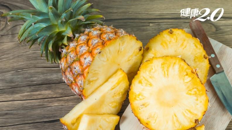 鳳梨心千萬別丟!營養師:鳳梨這部位最營養 鳳梨酵素豐富助消化、排便