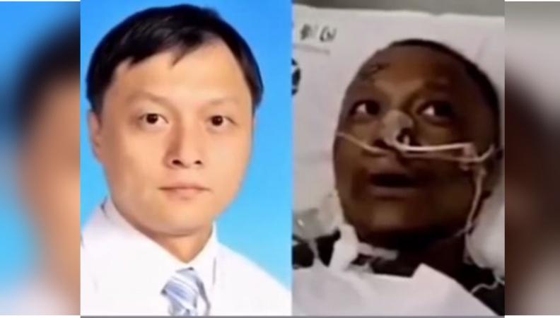 武漢兩醫師染疫後「變黑人」? 驚悚畫面的背後真相是肝臟與凝血功能受損