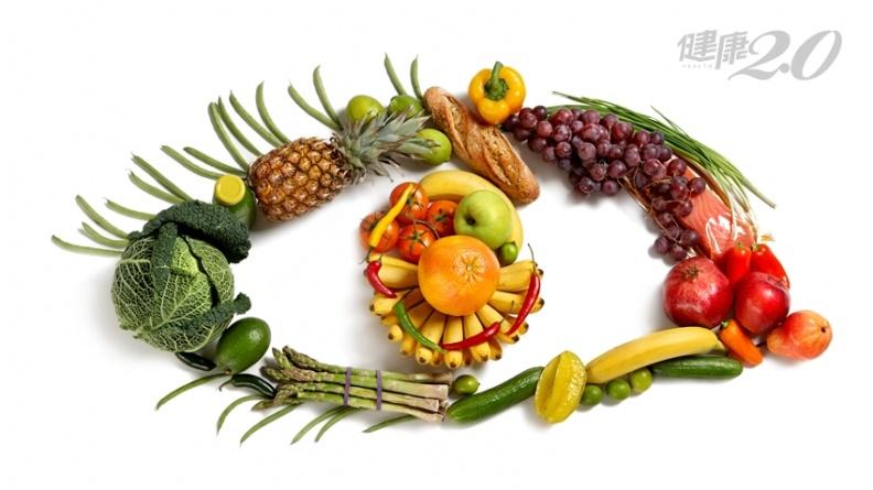 吃藍莓顧眼睛?國際眼科權威推薦5種最強護眼食物 預防老花、黃斑部病變